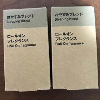 ムジルシリョウヒン(MUJI (無印良品))の無印良品 ロールオンフレグランス おやすみブレンド(エッセンシャルオイル(精油))