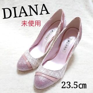 DIANA - 未使用  ダイアナDIANA  グリッター&ツイードパンプス ピンク 23.5㎝