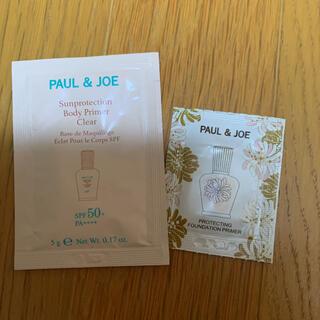 ポールアンドジョー(PAUL & JOE)のポールアンドジョー 試供品(サンプル/トライアルキット)