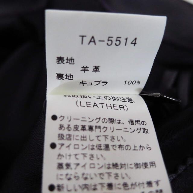 MEN'S TENORAS(メンズティノラス)のMEN'S TENORAS メンズ ティノラス ラムレザー ロング コート メンズのジャケット/アウター(その他)の商品写真