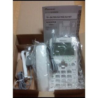 パイオニア(Pioneer)の【新品未使用】パイオニア デジタル電話機 TF-SA75 ホワイト 親機(その他)