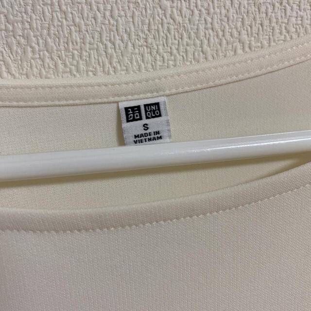 UNIQLO(ユニクロ)のユニクロ クレープジャージーT(五分袖) 白 Sサイズ レディースのトップス(Tシャツ(半袖/袖なし))の商品写真