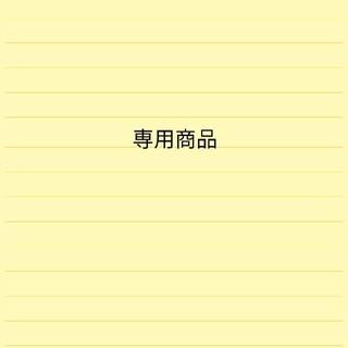ネイルサロンプチボヌール 年パス(その他)