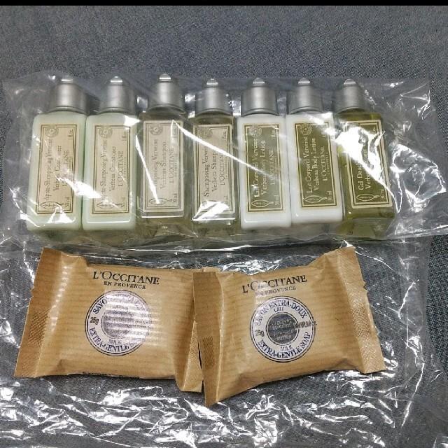 L'OCCITANE(ロクシタン)のロクシタン 9点 トラフルセット コスメ/美容のキット/セット(サンプル/トライアルキット)の商品写真