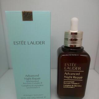 Estee Lauder - エスティーローダーアドバンスナイトリペア