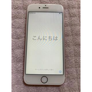 NTTdocomo - iPhone 6S