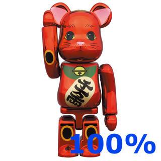 メディコムトイ(MEDICOM TOY)の【新品・未開封】BE@RBRICK 招き猫 梅金メッキ 100%(その他)