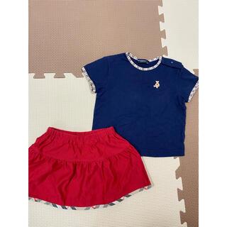 バーバリー(BURBERRY)のバーバリー Tシャツ70 スカート 80(Tシャツ)