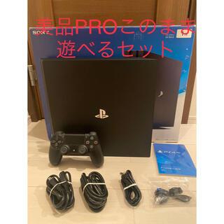 プレイステーション4(PlayStation4)の美品PS4pro CUH-7000B 1TBこのまま遊べるセット(家庭用ゲーム機本体)