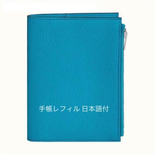 Hermes(エルメス)の新品 HERMES GM Eazip 手帳カバー  2021年 レディースのファッション小物(財布)の商品写真