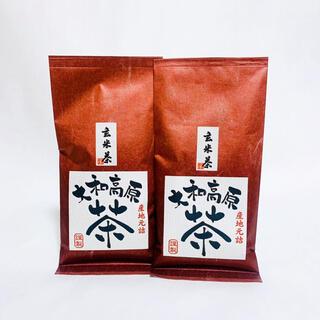 奈良県産 大和茶 玄米茶 2本セット 中尾農園