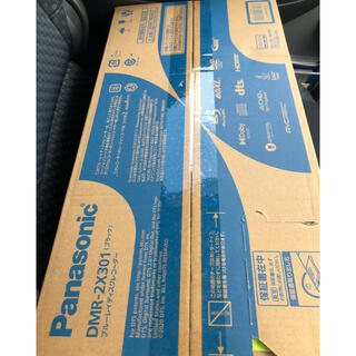 Panasonic - Panasonic DMR-2X301