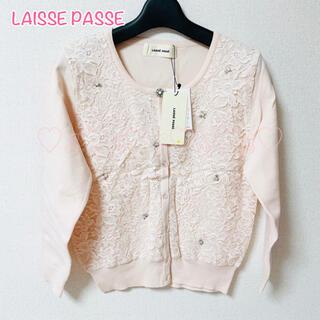 LAISSE PASSE - 新品♡LAISSE PASSE♡フラワーエンブロイダリーカーディガン