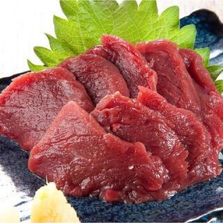 保健所にて販売認可確認済み馬刺し 1.0kg赤身刺し 専門店用 特別な逸品!! (肉)
