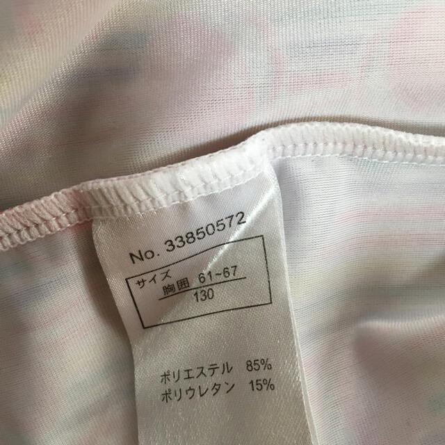 未使用 ラッシュガード 女児用 130サイズ キッズ/ベビー/マタニティのキッズ服女の子用(90cm~)(水着)の商品写真