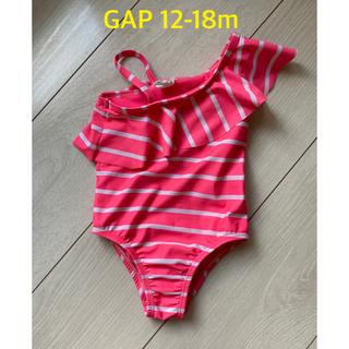 ベビーギャップ(babyGAP)のGAP 水着 女の子 ボーダー ピンク 70 80 90(水着)