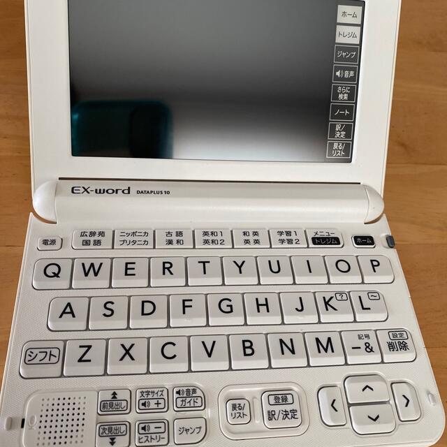 電子辞書 EX word DATAPLUS10 スマホ/家電/カメラのPC/タブレット(電子ブックリーダー)の商品写真