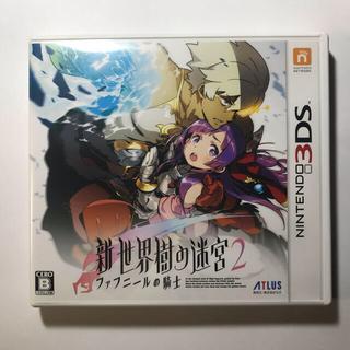 新・世界樹の迷宮2 ファフニールの騎士 3DS