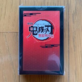 鬼滅の刃 楽天DVD購入特典 トランプ