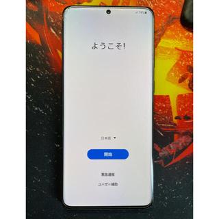 Galaxy - Galaxy S20+ 4G Dual SIM  画面割れ有