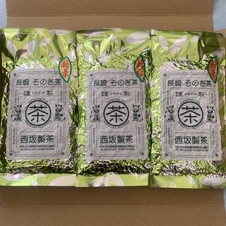 新茶 そのぎ茶 玉緑茶 日本茶 100g×3袋 カテキン 長崎県産(茶)