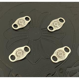 Chrome Hearts - 美品4個セットクロムハーツシューレースディティールシルバー925 DETAIL