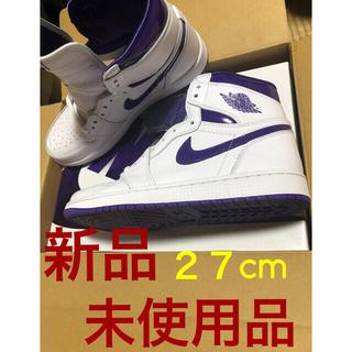 ナイキ(NIKE)のNIKE.AIR JORDAN1 HIGH OG Court Purple (スニーカー)