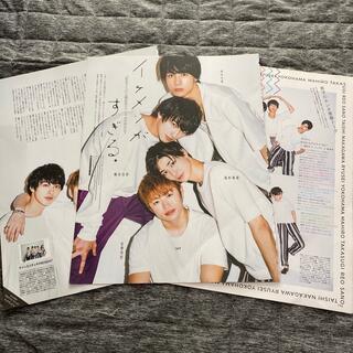 コウダンシャ(講談社)の【vivi】虹色デイズ インタビュー 2018年8月号(ファッション)