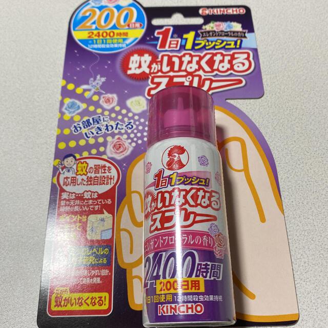 蚊がいなくなるスプレー エレガントフローラルの香り インテリア/住まい/日用品の日用品/生活雑貨/旅行(日用品/生活雑貨)の商品写真