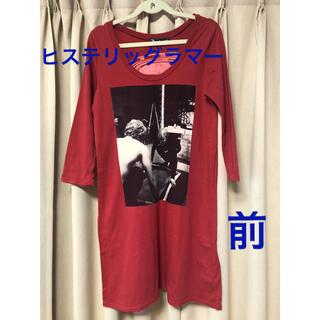 ヒステリックグラマー(HYSTERIC GLAMOUR)のヒステリックグラマー ロングTシャツ (Tシャツ(長袖/七分))