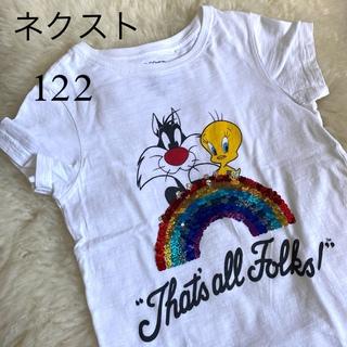 NEXT - ネクスト トゥイーティー Tシャツ 女の子 120 トップス