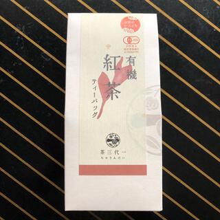 有機紅茶ティーパック 茶三代(茶)