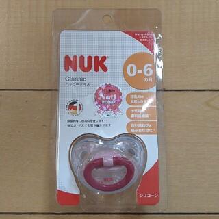 NUK クラシックハッピーデイズ 0〜6ヶ月 ピンクバードおしゃぶり【新品】
