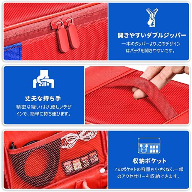Switch ケース BEBONCOOL オールインワン バッグ エンタメ/ホビーのゲームソフト/ゲーム機本体(その他)の商品写真