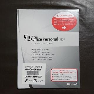 Microsoft office Personal 2007