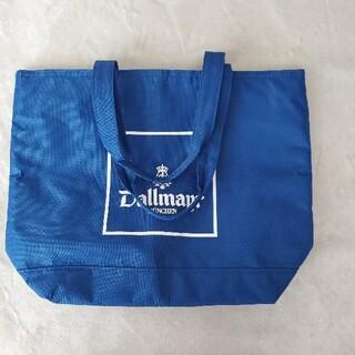 タカシマヤ(髙島屋)のDallmayr  ダルマイヤー 保温冷バッグ クーラーバッグ(エコバッグ)