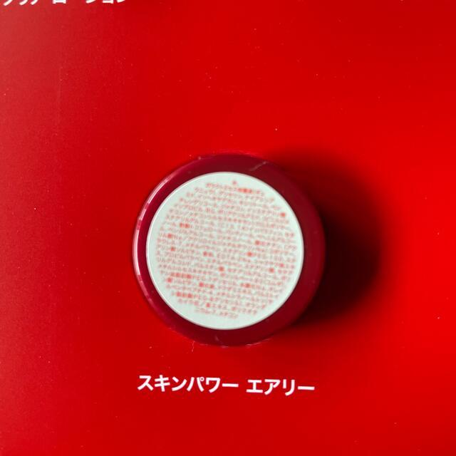 SK-II(エスケーツー)のSK-II サンプルセット コスメ/美容のキット/セット(サンプル/トライアルキット)の商品写真
