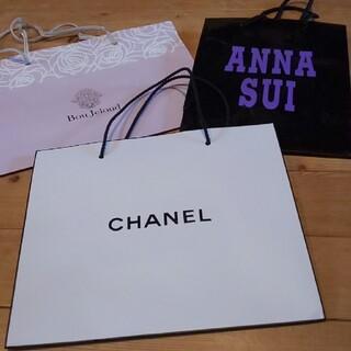 シャネル(CHANEL)のブランド紙袋 3枚セット(その2)(ショップ袋)