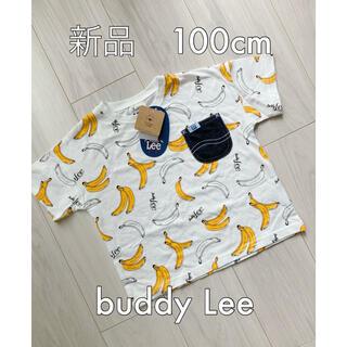 バディーリー(Buddy Lee)の新品 今期新作 buddy lee バディリー キッズtシャツ 100cm (Tシャツ/カットソー)