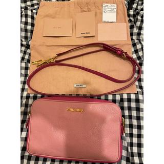 miumiu - miumiu マドラス ピンク ショルダーバッグ ポシェット 配色 バイカラー