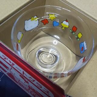 ハローキティ - キティー透明のグラスカップ