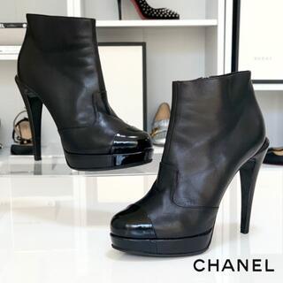 CHANEL - 2450 シャネル ココマーク レザー エナメル ショートブーツ ブラック
