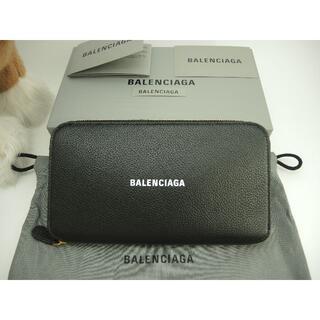 バレンシアガ(Balenciaga)のバレンシアガ ロングウォレット キャッシュ レザー黒 ジップ長財布 新品@ 9(長財布)