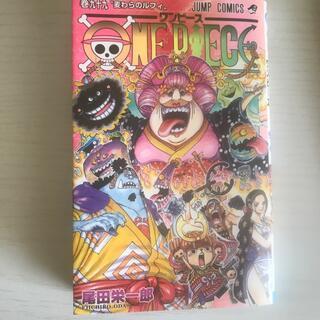 集英社 - ワンピース99巻