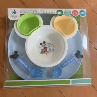 ディズニー(Disney)の食べこぼしキャッチプレート(ミッキーマウス)(離乳食器セット)