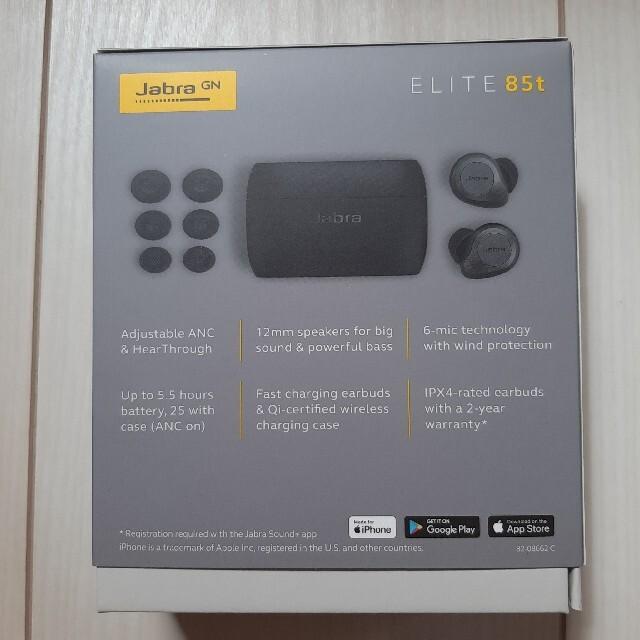 新品未使用品 Jabra Elite 85t チタニウムブラック メーカー保証付 スマホ/家電/カメラのオーディオ機器(ヘッドフォン/イヤフォン)の商品写真