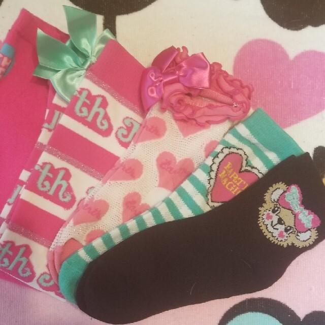 EARTHMAGIC(アースマジック)の最終お値下げアースマジックマフィちゃん他ソックス5点セット キッズ/ベビー/マタニティのこども用ファッション小物(靴下/タイツ)の商品写真