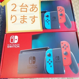 ニンテンドースイッチ(Nintendo Switch)のNintendoSwitch本体 任天堂スイッチ本体 ニンテンドウ 2台(家庭用ゲーム機本体)