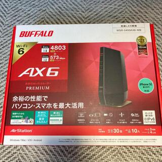 Buffalo - Buffalo WSR-5400AX6-MB Wi-Fi6 ipv6対応