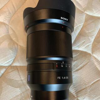 SONY - Distagon T* FE 35mm F1.4 ZA SEL35F14Z